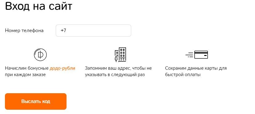 vhod-na-sajt.jpg