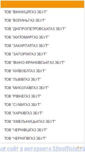 104.ua_liczny_gabinet4.jpg