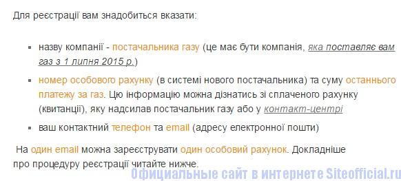 104.ua_liczny_gabinet7.jpg