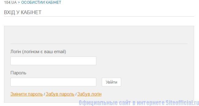 104.ua_liczny_gabinet5.jpg