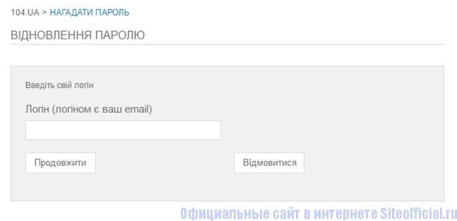 104.ua_liczny_gabinet6.jpg