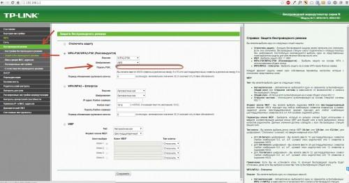smena-parolya-ot-wi-fi-na-routere-d-link-500x262.jpg