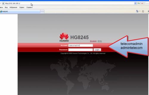 vhodim-v-panel-upravleniya-routerom-huawei-500x319.png