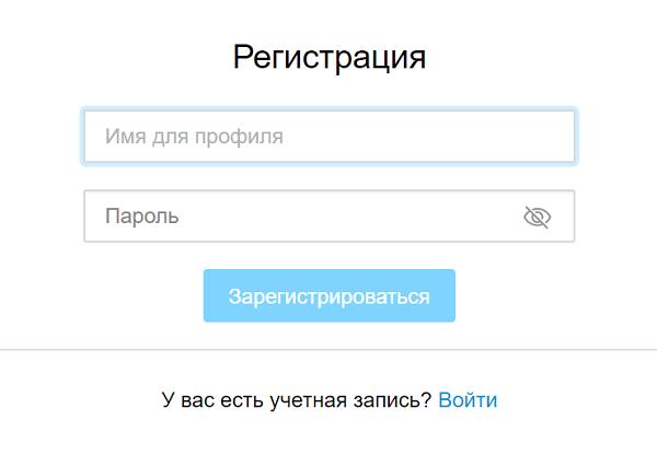 создание-логина-и-пароля.png