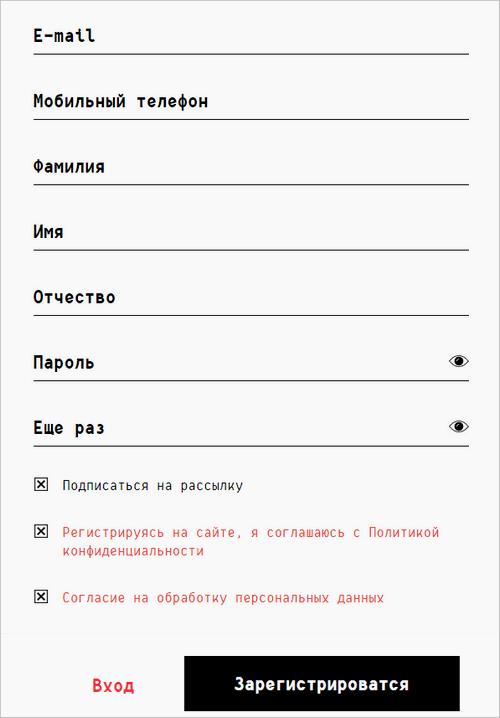 forma-registratsii-1.png