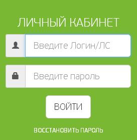 Zelyonaya-tochka-vhod-v-lichnyj-kabinet.png