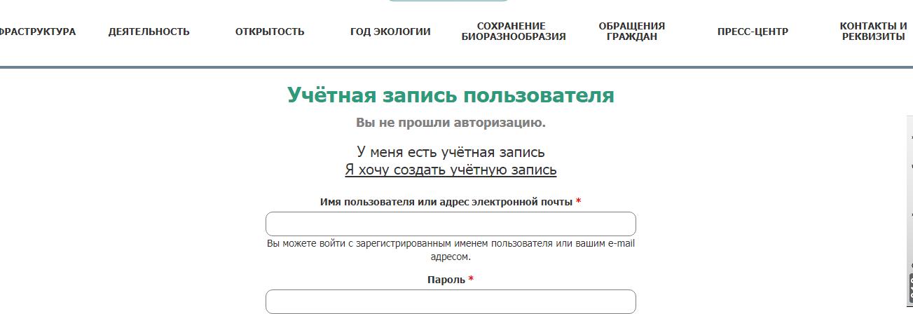 rosprirod2.png