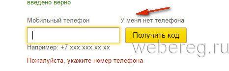 yandex-ru-6-466x145.jpg
