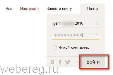 yandex-ru-14-386x256.jpg