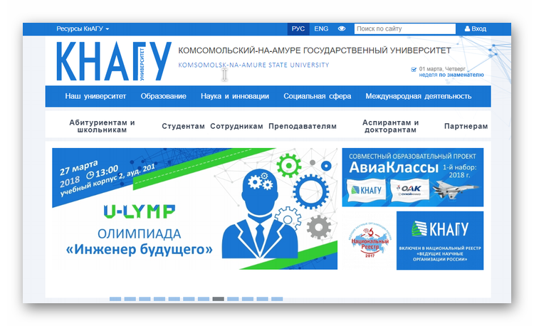 knagtu-ofitsialnyj-sajt.png