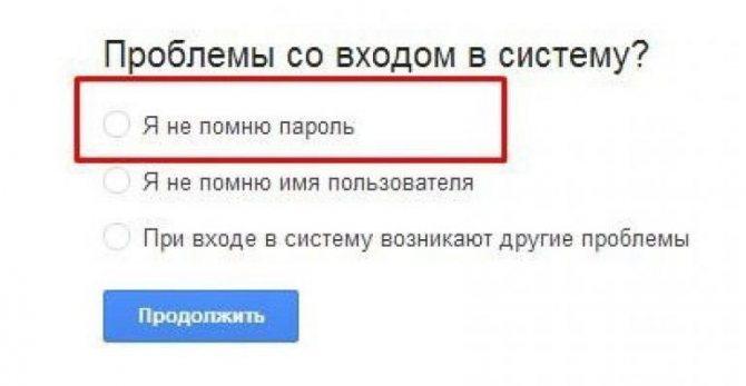 pp_image_15104_4anxnd7p0tvosstanovit-akkaunt-google-10-768x397.jpg