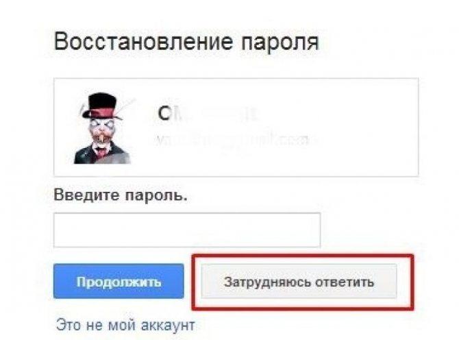 pp_image_15105_w83ac7u8ttvosstanovit-akkaunt-google-5-767x567.jpg