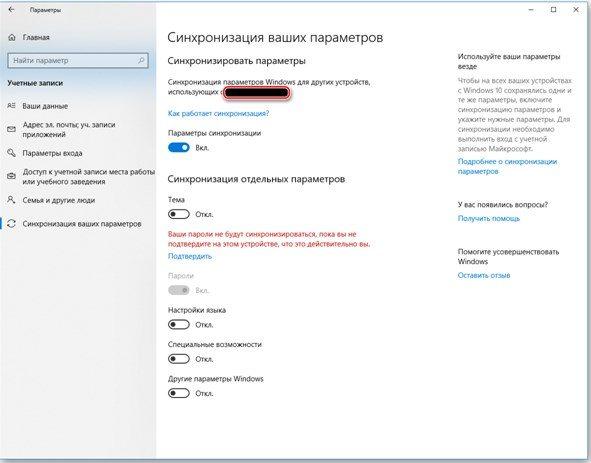 screenshot_1-87.jpg