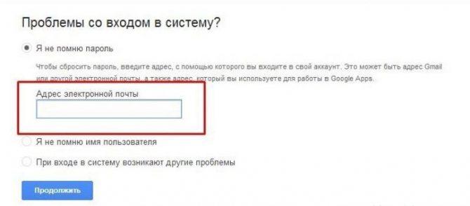 pp_image_15100_t2cermh92tvosstanovit-akkaunt-google-1-768x3372.jpg