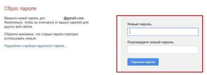 pp_image_15103_5s7mznllttvosstanovit-akkaunt-google-42.jpg