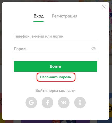 utkonos-ru-lichnyj-kabinet-1.jpg