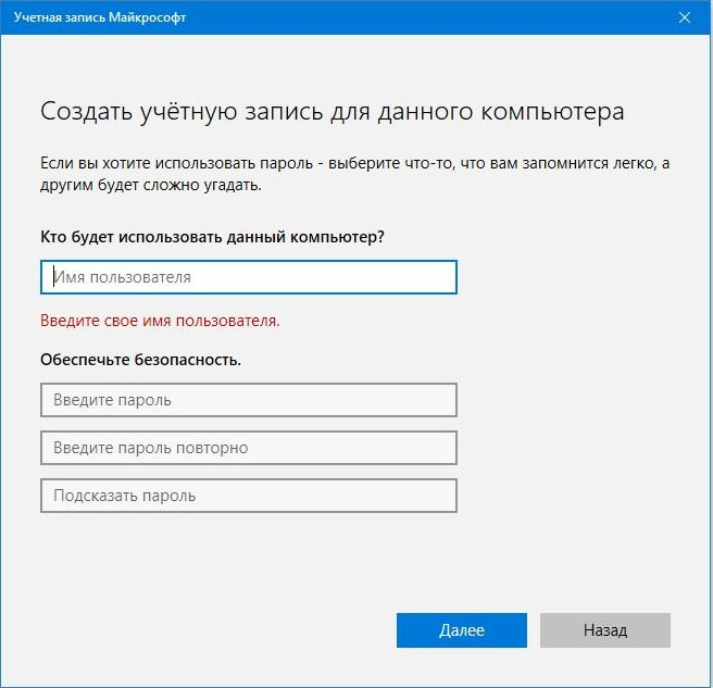 create-windows-10-local-user.jpg