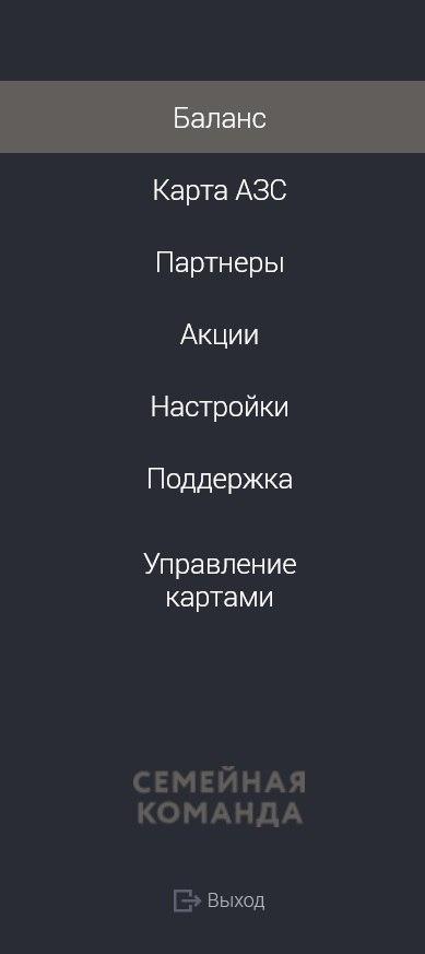 komandacard.jpg