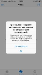 registrazija_12.jpg