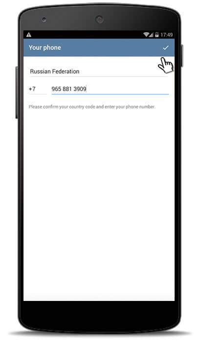 registratsiya-v-telegram-s-telefona.jpg