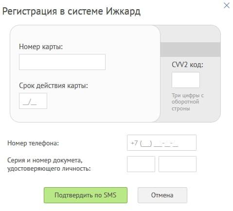izhcombank3.jpg