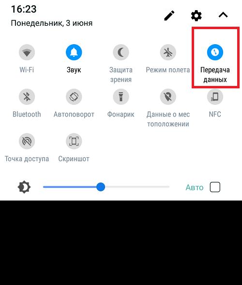 google-play-market-registraciya-besplatno-na-telefone1.png