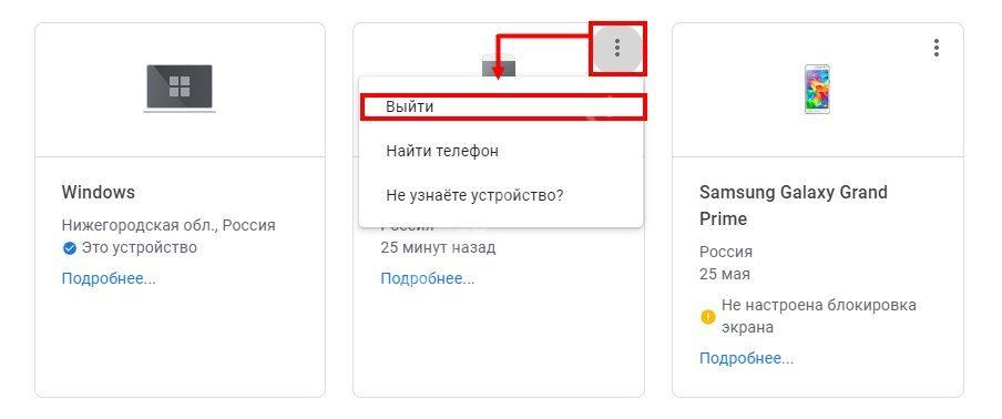 Otvyazat-Google-9.jpg