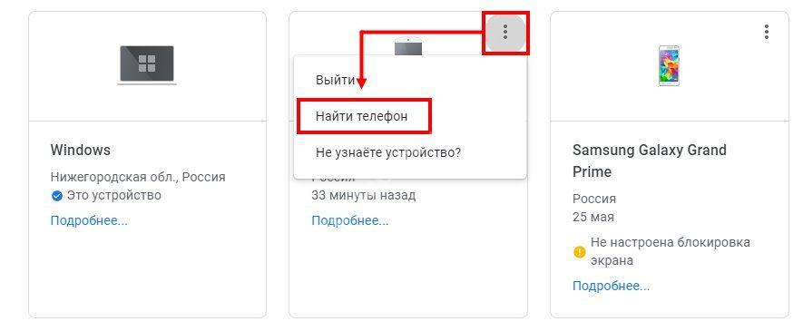 Otvyazat-Google-10.jpg