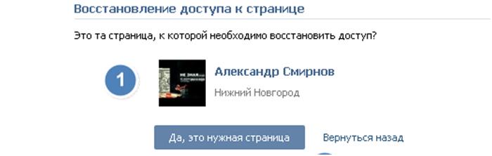 1536324633_da-eto-nuzhnaya-stranica.png
