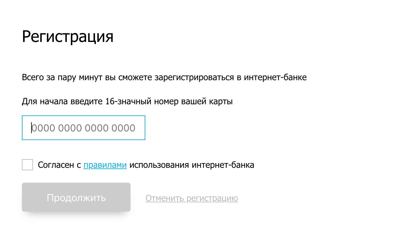 register-openbank.png