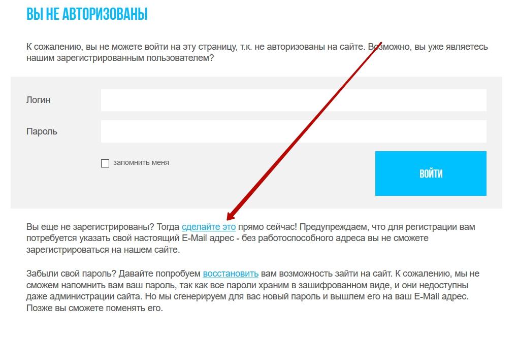 Registratsiya-lichnogo-kabineta-LGEK-Lipetsk.jpg