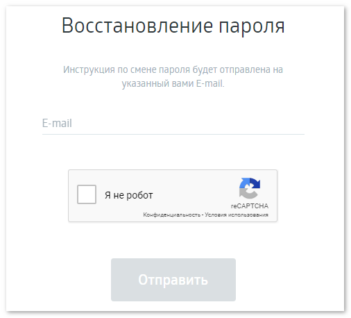 roboforeks-vosstanovlenie-parolya.png