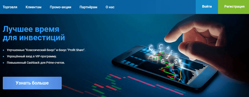 roboforeks-mobilnoe-prilozhenie-1.png
