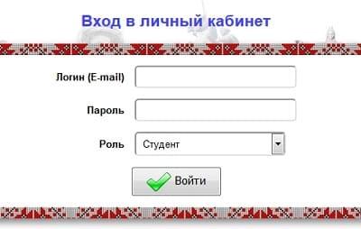 chuvsu2.jpg