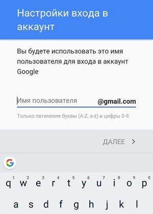 imya-polzovatelya.jpg