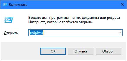 netplwis.png