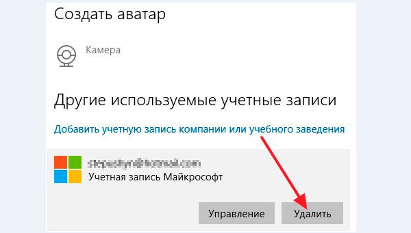 Mozhem-vospol-zovat-sya-eshhe-odnim-sposobom-stiraniya-akkaunta-s-pomoshh-yu-Interneta.png