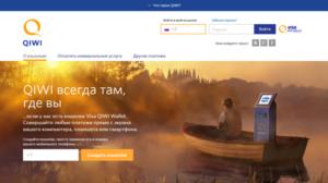 registratsiya-kivi1-300x168.png