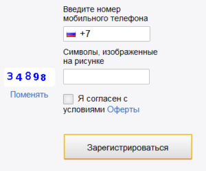 registratsiya-kivi2-300x249.png