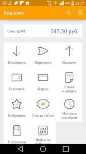 registratsiya-kivi5-169x300.jpg