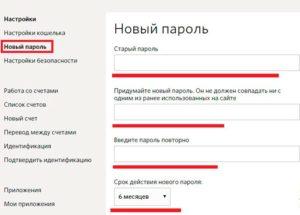 registratsiya-kivi11-300x215.jpg