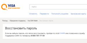 registratsiya-kivi12-300x148.png