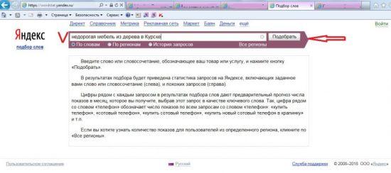 biznes-akkface-5-550x244.jpg