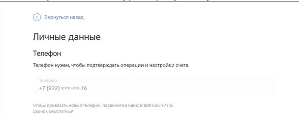 1550137165946.jpg
