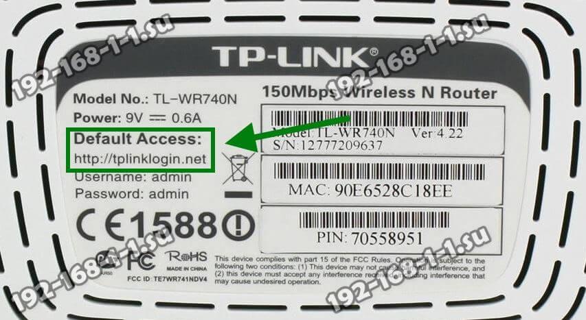 tplinklogin-net-sticker-2.jpg