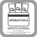 Микрозаймы.png