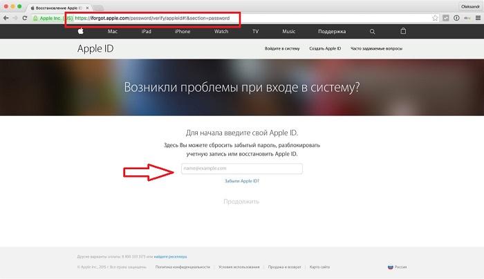 mac-iphonegeek-me.jpg