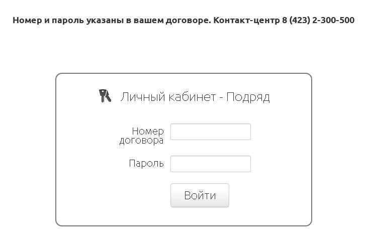podryad2.jpg
