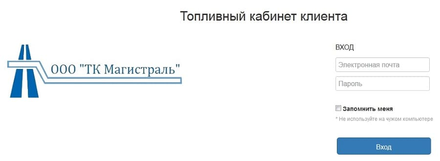 tkmagistral2.jpg