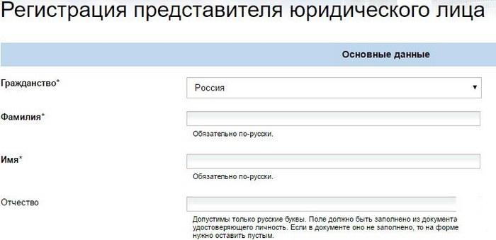broker-onlajn-lichnyj-kabinet4.jpg